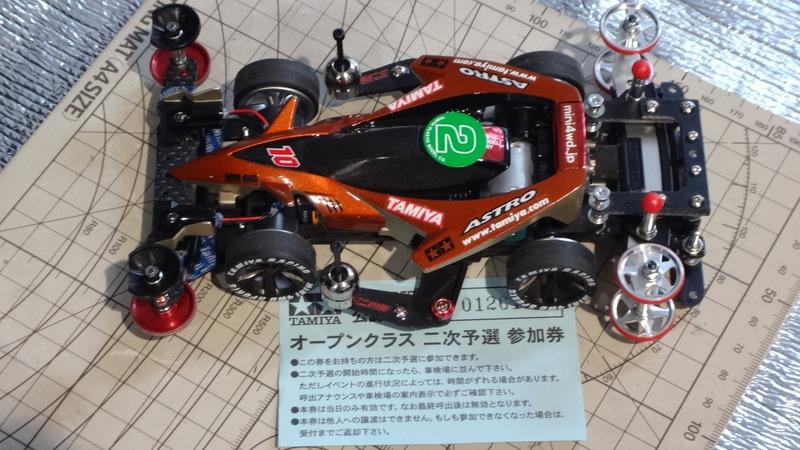 ASTRO BOOMERANG 2013 [26 Jan, 2014. GP Tokyo]