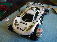 MOBIL1ベルダーガ owned by JR