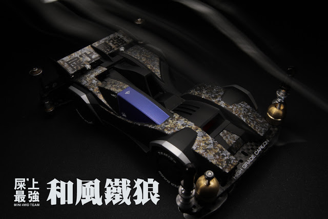 S .H .I .T. DASH - 和風鉄狼 part.2