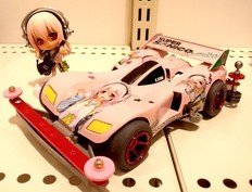sonic 0 セイバー owned by 510