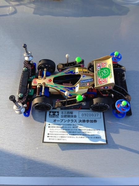 東京大会2