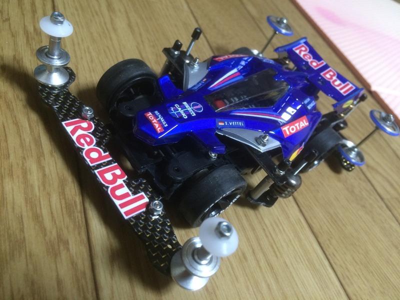 アバンテmk.Ⅱ Red Bull Ver.