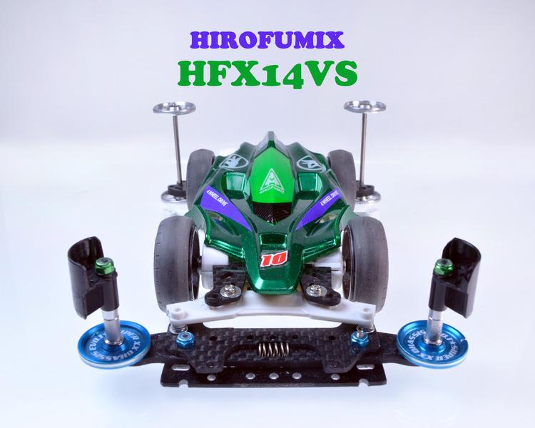 HFX14VS