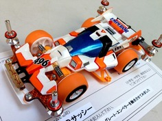 スーパー・グレート・エンペラー owned by SASSY_MINI4WD