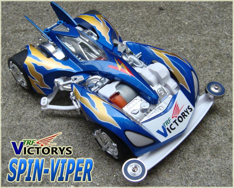 スピンバイパー Ver.TRFビクトリーズ