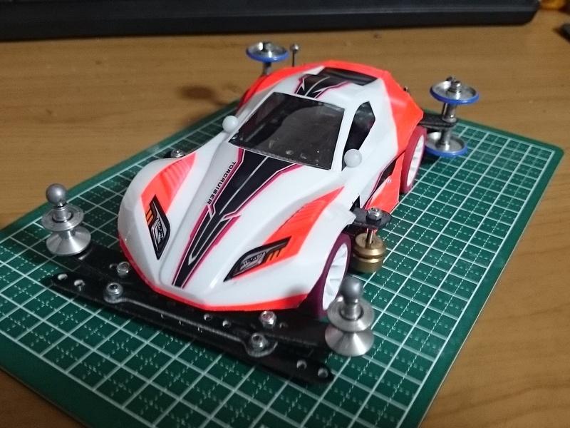 MS-001BT