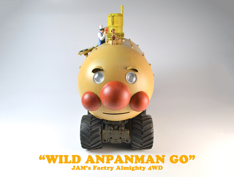 ワイルドアンパンマン号