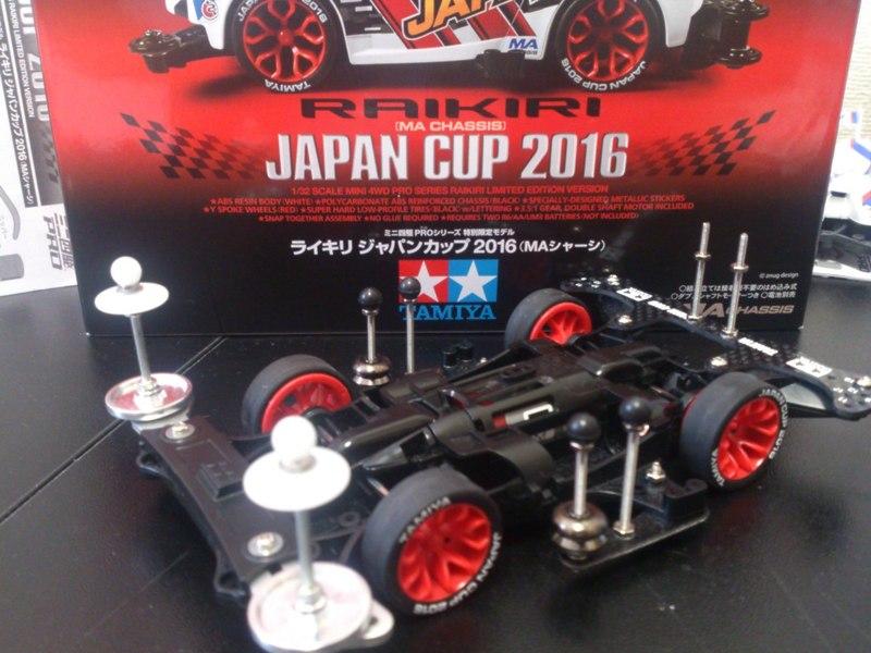 ライキリ ジャパンカップ 2016