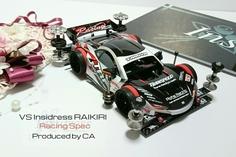 VS インサイライキリ Racing spec owned by CA@インサイ会長