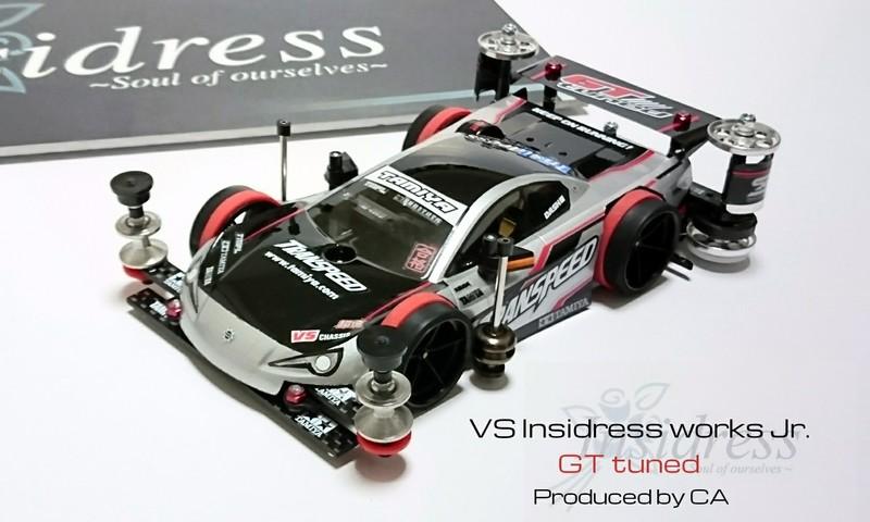 VS インサイワークス GT tuned