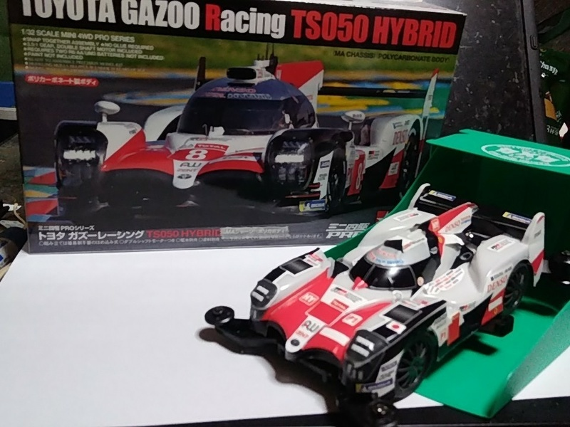 トヨタガズーレーシング TS050HYBRID