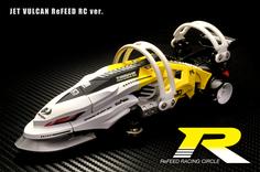 ジェットバルカン ReFEED RC ver. owned by refeed_rc