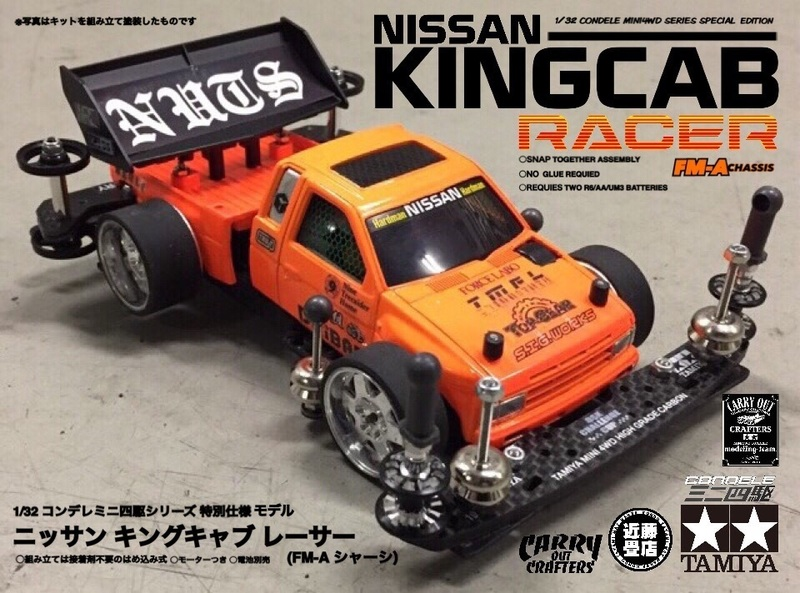 NISSAN KING CAB