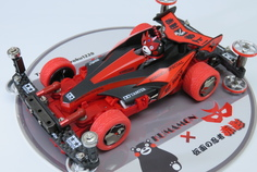 RED SHADOW 赤影参上! owned by hiroku1220