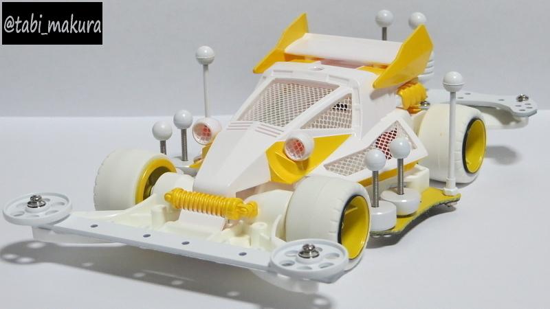 Emperor Yellow Special