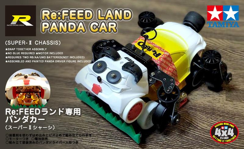 Re:FEED LAND PANDA CAR