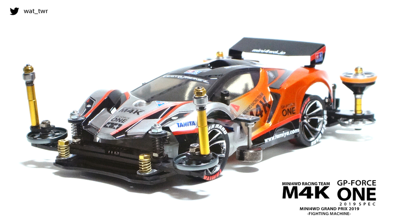 M4K GP FORCE ONE [2019 spec]