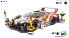 M4K GP FORCE ONE [2021 spec] owned by ワタル (team M4K) #MINI4WD