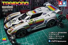 ミニ四駆GTカー選手権