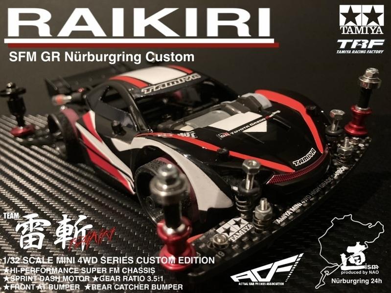 ライキリ SFM GR Nürburgring custom